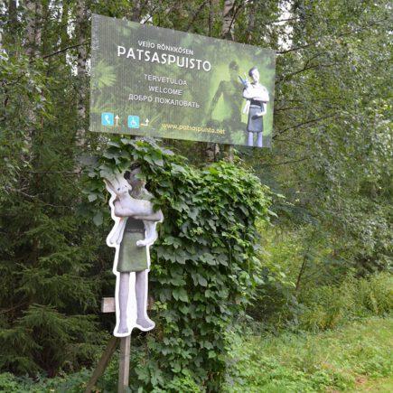 Parikkalan patsaspuisto